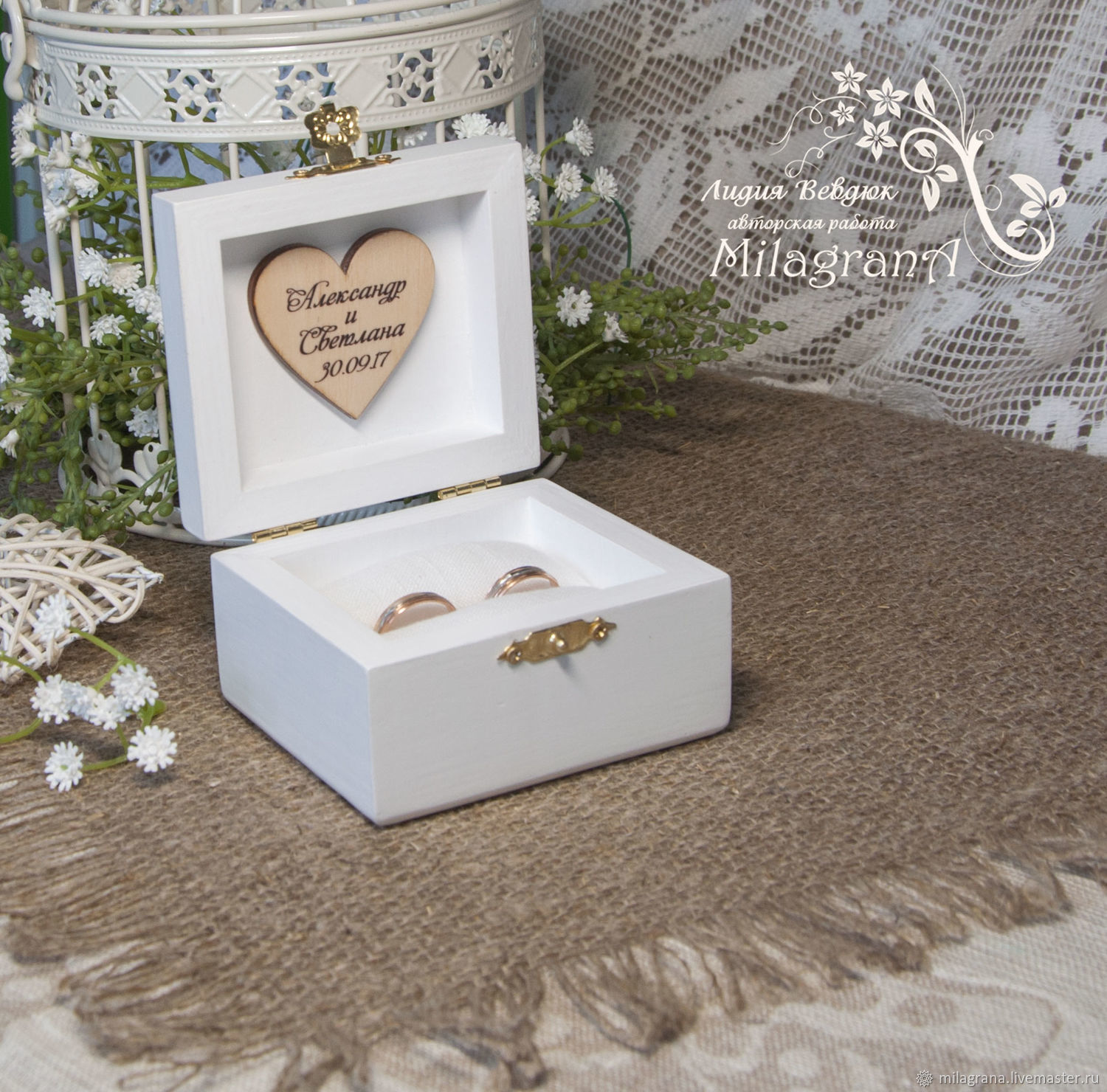Box Idyll Wedding Rings Jewelry Box For Rings Shop Online On
