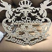 Подарки ручной работы. Ярмарка Мастеров - ручная работа Подарки: Монограмма, Вензель, Семейный герб 50х50. Handmade.