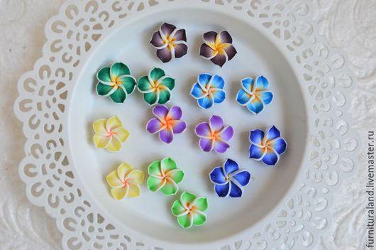 """Для украшений ручной работы. Ярмарка Мастеров - ручная работа. Купить Бусины """"Плюмерия"""" из полимерной глины, 7 цветов.. Handmade."""