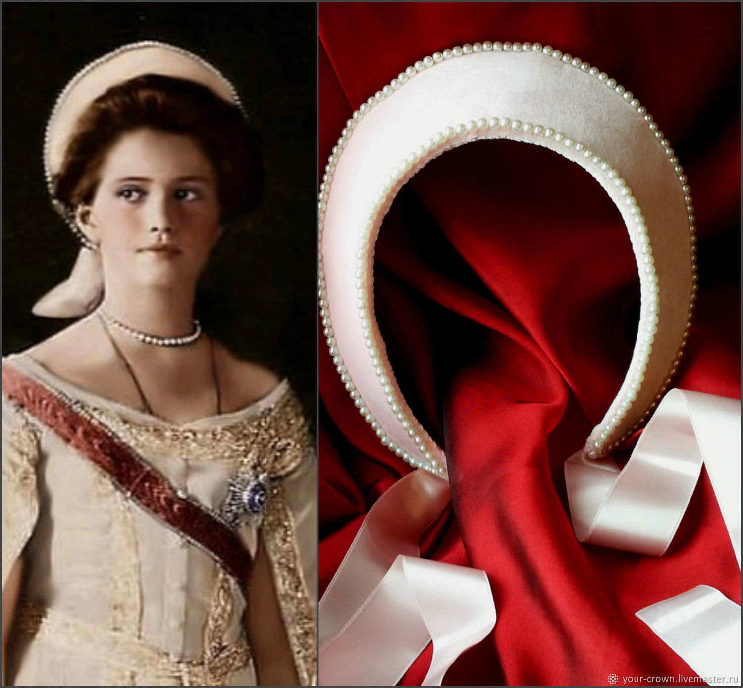 The Headdress Of The Grand Duchess, Costumes3, Rostov-on-Don,  Фото №1