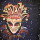 Автор Гончарова Ирина Картина из серии `Карнавал в Венеции` - `Джокер`