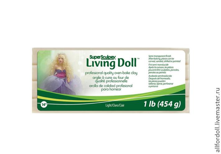 Living Doll светло-бежевый  (454 гр.), Материалы для кукол и игрушек, Москва,  Фото №1