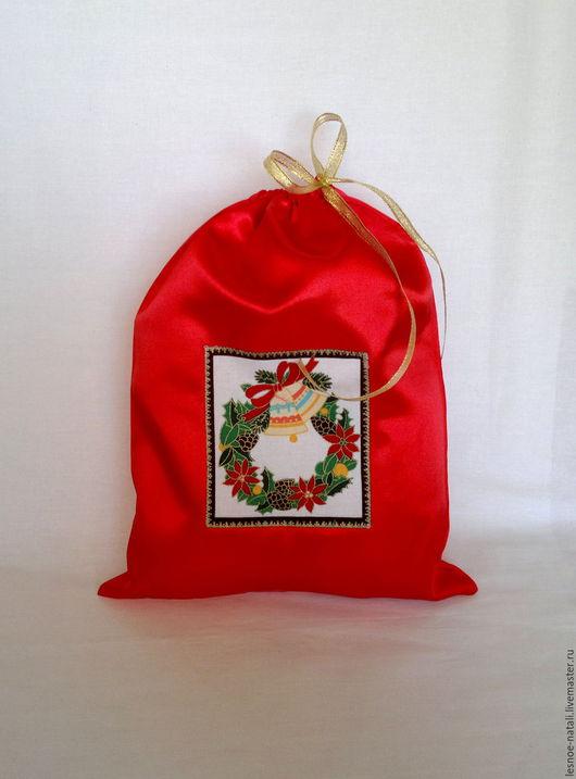 Новый год 2017 ручной работы. Ярмарка Мастеров - ручная работа. Купить Новогодний мешочек из атласа. Handmade. Ярко-красный