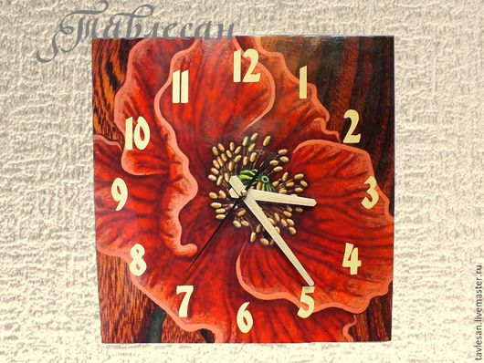 """Часы для дома ручной работы. Ярмарка Мастеров - ручная работа. Купить Часы настенные """"Маки"""" в гостиную большие квадратные. Handmade."""
