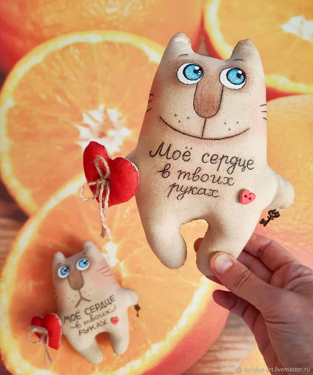 Кот с сердцем (кофейные игрушки), Мягкие игрушки, Сочи,  Фото №1