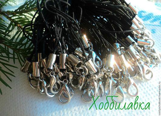 Основа для брелоков металлическая со шнурком и карабином цвет черный  Подходит для брелков,телефонов, сумочек и др.