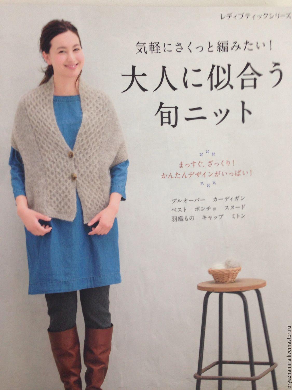журнал япония вязание крючком