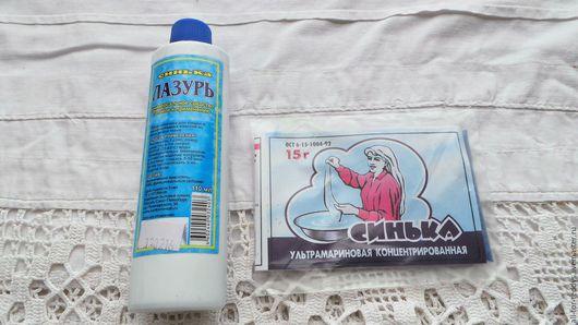 Шитье ручной работы. Ярмарка Мастеров - ручная работа. Купить Краситель для ткани - синька (2 вида). Handmade. Синий, окрашивание