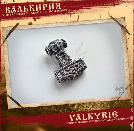 Кулоны и подвески ручной работы  из серебра 925 пробы.Подвеска молот Тора серебро купить. Мастерская Валькирия.