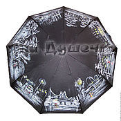 """Зонт с ручной росписью """"Дождливый город""""."""