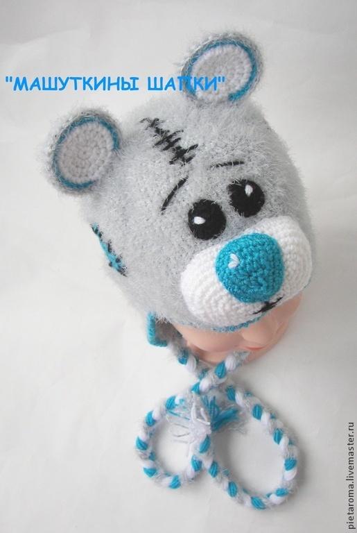 """Шапки и шарфы ручной работы. Ярмарка Мастеров - ручная работа. Купить Шапка """"Тэдди""""классика. Handmade. Разноцветный, шапка, шапка крючком"""