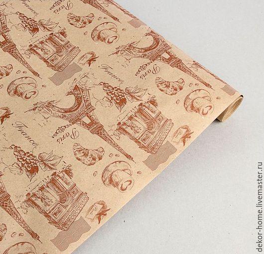 """Упаковка ручной работы. Ярмарка Мастеров - ручная работа. Купить Бумага упаковочная крафт """"Париж"""" 50 х84 см, 90 г/м2. Handmade."""