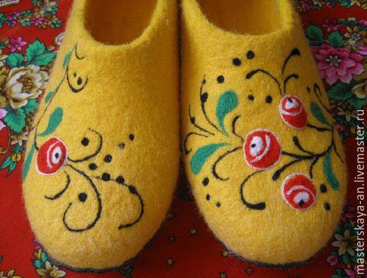 """Обувь ручной работы. Ярмарка Мастеров - ручная работа. Купить """"Мотивы Хохломы"""" войлочные тапочки. Handmade. Желтый, домашние тапочки"""