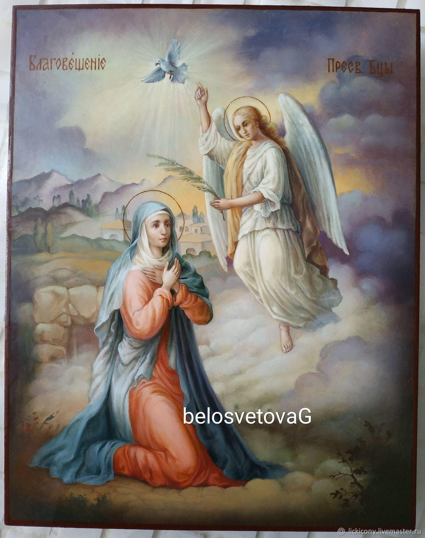 Благовещение Пресвятой Богородицы, Иконы, Лобня,  Фото №1