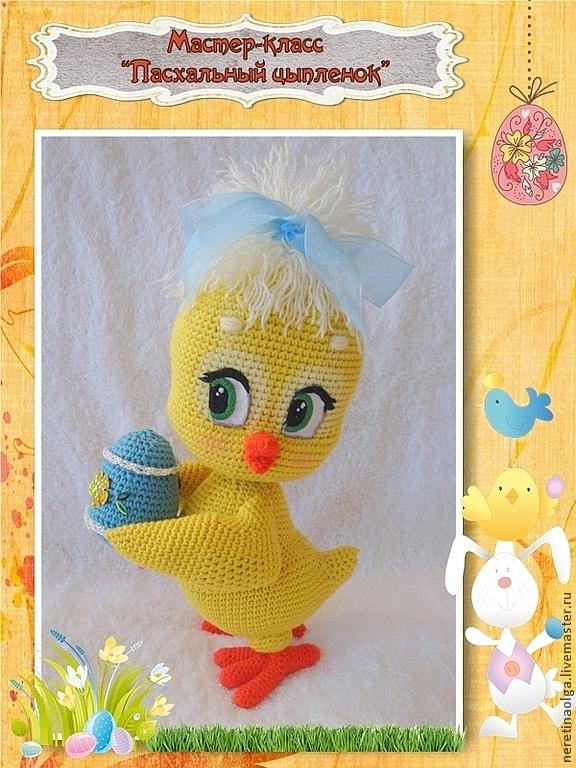 Master class on knitting 'Chicken' (RU ENG), Knitting patterns, Voronezh,  Фото №1