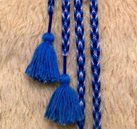 Одежда ручной работы. Ярмарка Мастеров - ручная работа. Купить Пояс-дёрганец сине-голубой. Handmade. Пояс, оберег