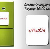 """Дизайн и реклама ручной работы. Ярмарка Мастеров - ручная работа Магнитно-маркерная доска на холодильник """"Стандарт"""". Handmade."""