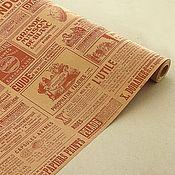 """Материалы для творчества ручной работы. Ярмарка Мастеров - ручная работа Бумага крафт """"Газета"""" бордо. Handmade."""