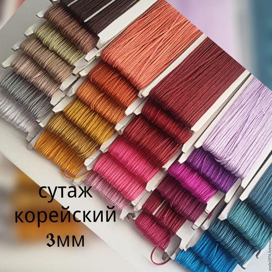 Для украшений ручной работы. Ярмарка Мастеров - ручная работа. Купить Сутаж атласный ( сутажный шнур) 3мм 30цветов. Handmade.