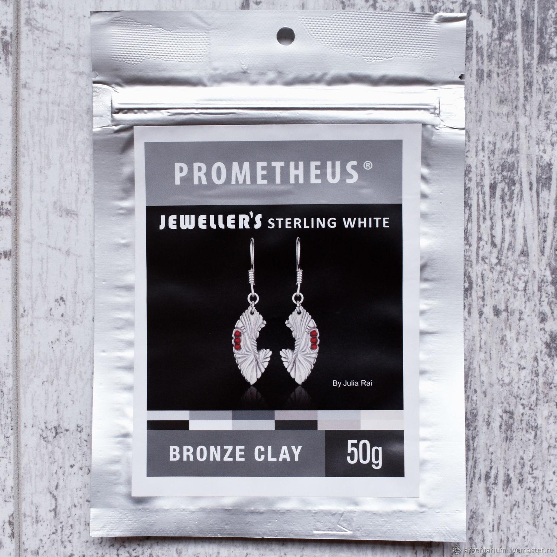 Пластичная бронза Sterling White Bronze Clay 50г Prometheus, Глина, Москва,  Фото №1