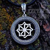 Pendants handmade. Livemaster - original item Talisman Molvinets Slavic. Silver 925 art.1010601. Handmade.