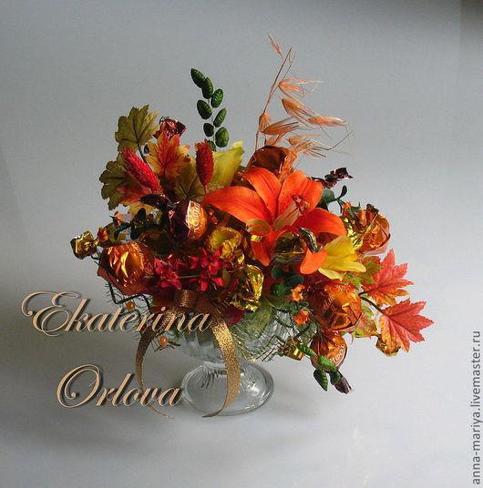 Букеты ручной работы. Ярмарка Мастеров - ручная работа. Купить Осенний вальс  (букет из конфет). Handmade. Оригинальный подарок