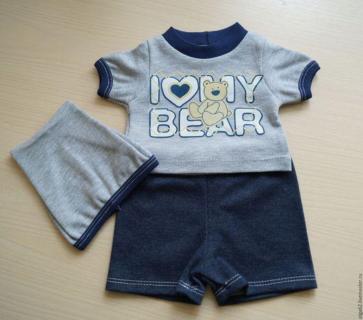Одежда для кукол Baby Annabell и других кукол - пупсов с набивным телом ростом 44-46 см. Отлично подойдет для куклы беби Аннабель - мальчика.