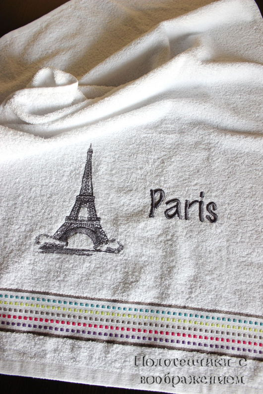 Ванная комната ручной работы. Ярмарка Мастеров - ручная работа. Купить Париж. Полотенце для любимых ручек.. Handmade. Белый