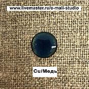 Материалы для творчества handmade. Livemaster - original item EFCO transparent Blue enamel No. №1166 ground 10 grams. Handmade.