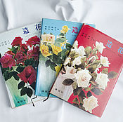"""Лот. Японские книги """"Искусственные цветы Миюки, три ступени"""""""