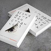 Дизайн и реклама ручной работы. Ярмарка Мастеров - ручная работа Дизайн обложки книги Манифест Пространства. Handmade.