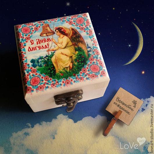 """Персональные подарки ручной работы. Ярмарка Мастеров - ручная работа. Купить Шкатулка с волшебными пожеланиями """"С Днём Ангела"""". Handmade."""