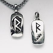 Фен-шуй и эзотерика handmade. Livemaster - original item Find your way - the Amulet Raydo (silver). Handmade.
