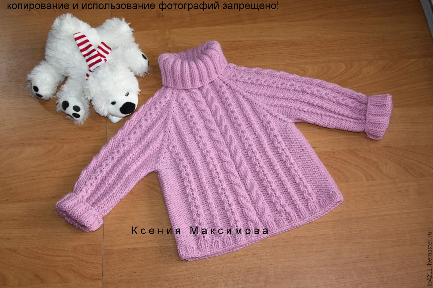 Winter sweater, Clothes for Girls handmade, Vladimir, Фото №1