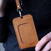 Сумки и аксессуары handmade. Livemaster - original item Pass case #1.1 (for one pass and one card holder). Handmade.
