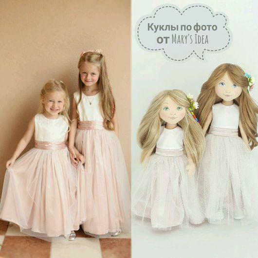 Портретные куклы ручной работы. Ярмарка Мастеров - ручная работа. Купить Кукла по фотографии портретная. Handmade. Кукла, подарок маме