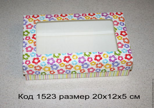 Коробочка подарочная код 1523 размер 20х12х5.5 см