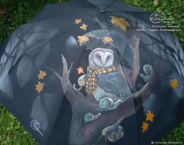 """Зонт с росписью """"Сова Гарри Поттера"""" – заказать на Ярмарке ..."""