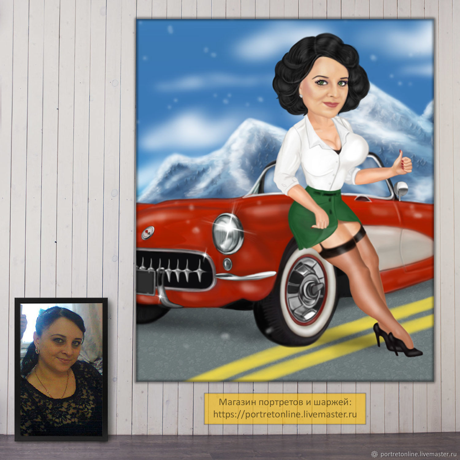 Gift for a woman / colleague on her birthday. Cartoon in the style of Pin-Up (Pinup), Caricature, Moscow,  Фото №1