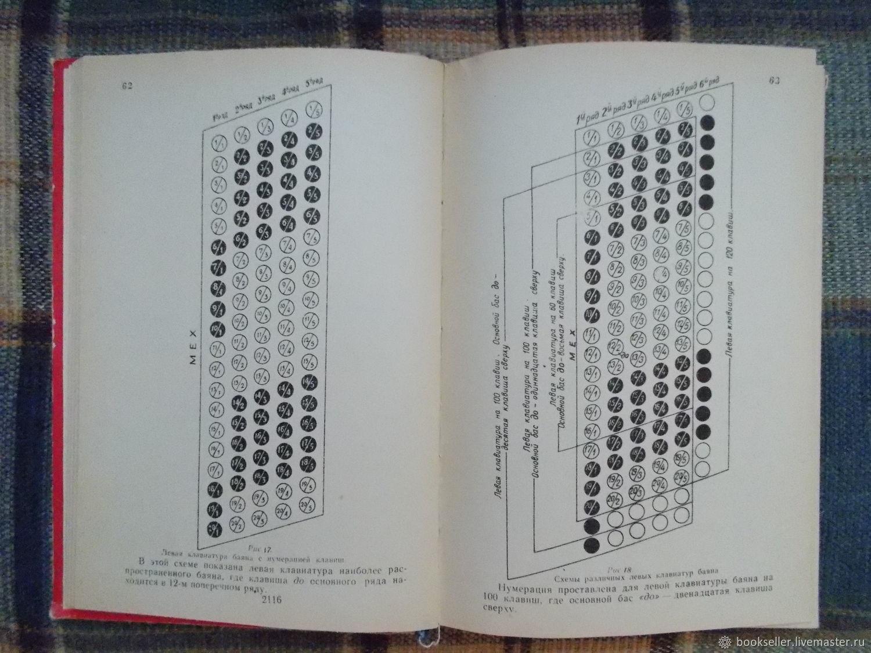 Баян левая клавиатура схема