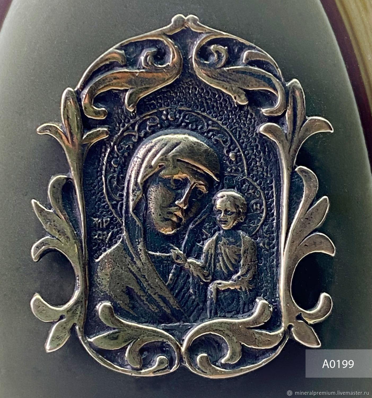 Богородица на яшме защитница, Народные сувениры, Москва,  Фото №1