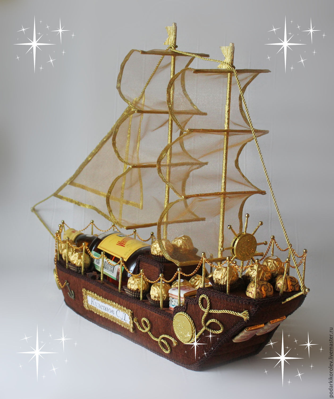 Букеты из конфет своими руками корабль 81