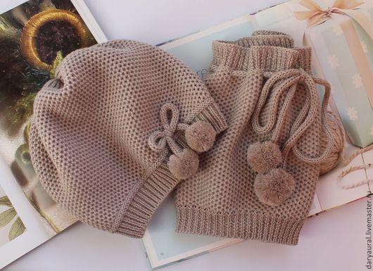 Уютный, стильный, тёплый, весенний комплект связан из мягкой шерсти мериноса экстрафайн. Цвет универсальный льняной-беж.