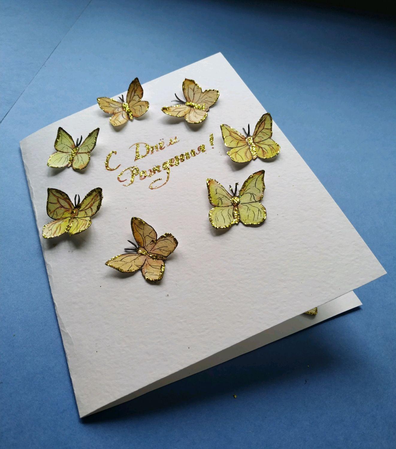 Открытки, открытки ручной работы воронеж