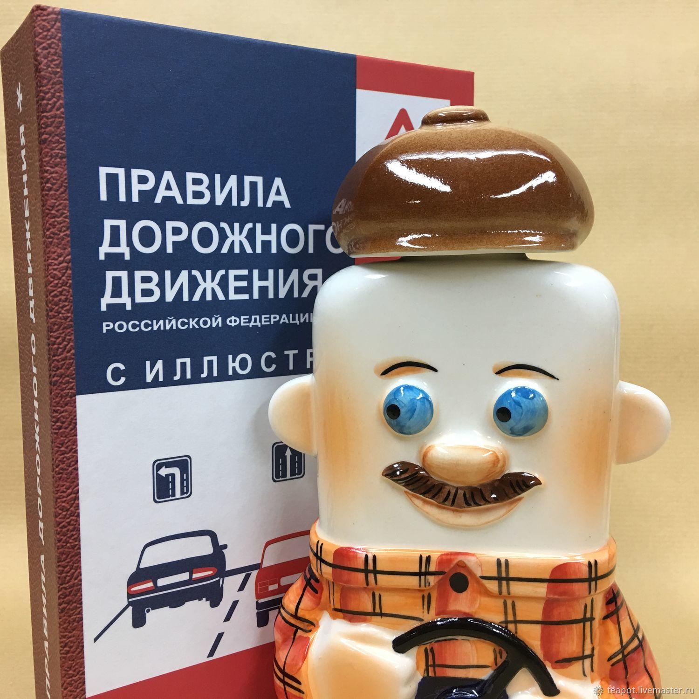 Правила Дорожного Движения с Водителем, Автомобильные сувениры, Москва,  Фото №1