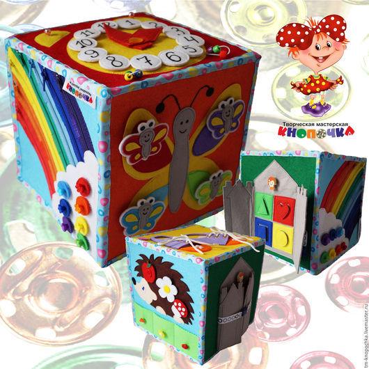 Развивающие игрушки ручной работы. Ярмарка Мастеров - ручная работа. Купить Развивающий кубик. Handmade. Разноцветный, развивающие книжки