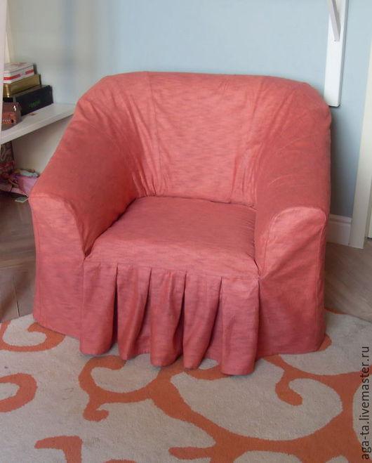 Чехол сшит из ткани заказчика, чтобы обновить старое кресло. Чехол на молниях. Его можно снять и постирать.