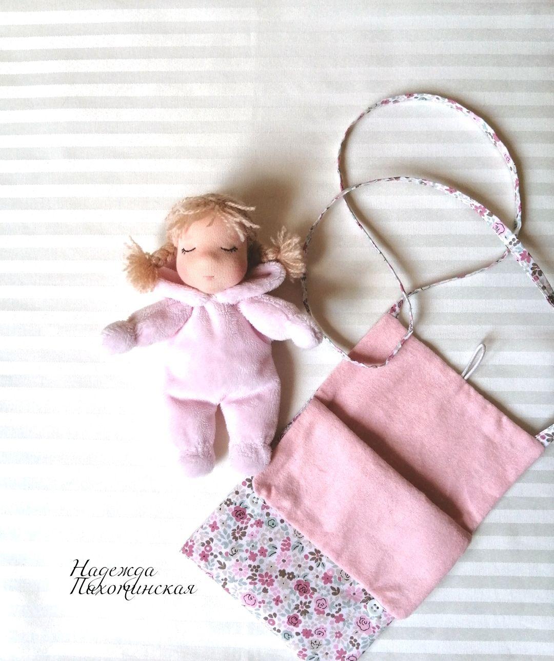 Вальдорфская сплюшка 20см, Вальдорфские куклы и звери, Долгопрудный,  Фото №1