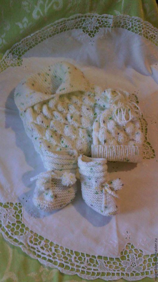 Комплект для новорожденных `Нежность`-кокон, шапочка и пинетки. Ручная работа. Ярмарка Мастеров