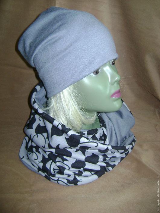 Шапки ручной работы. Ярмарка Мастеров - ручная работа. Купить шапка и снуд из трикотажа. Handmade. Серый